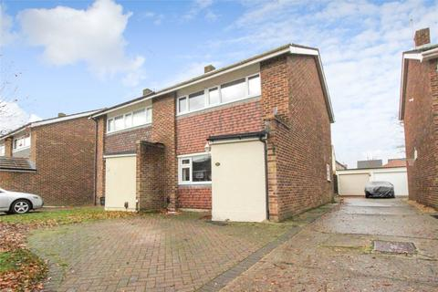 3 bedroom semi-detached house for sale - Austin Road, Woodley, Reading, Berkshire, RG5