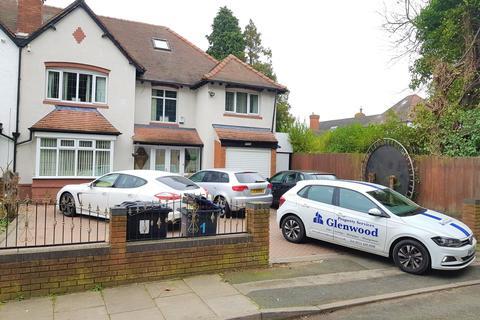 7 bedroom house for sale - West Drive, Handsworth Wood, Birmingham B20
