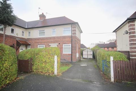 2 bedroom end of terrace house for sale -  Emerson Square,  Derby, DE23