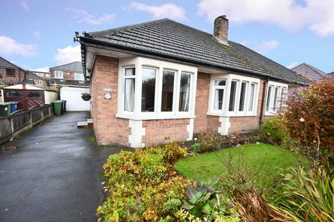 2 bedroom semi-detached bungalow for sale - Middleton Drive, Bury, Greater Manchester, BL9