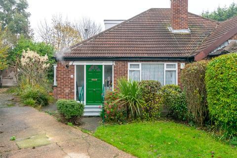 2 bedroom bungalow for sale - Lawrence Gardens, Leeds, West Yorkshire, LS8