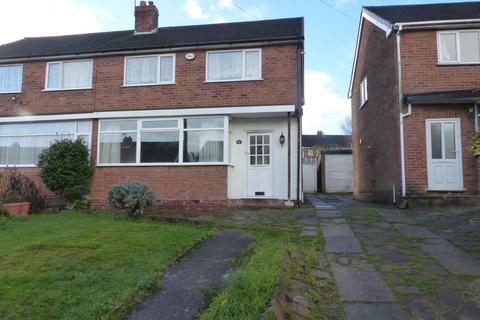 3 bedroom semi-detached house for sale - Laneside Avenue, Streetly