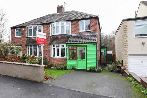 3 bedroom semi-detached house for sale - Milldale Road, Totley