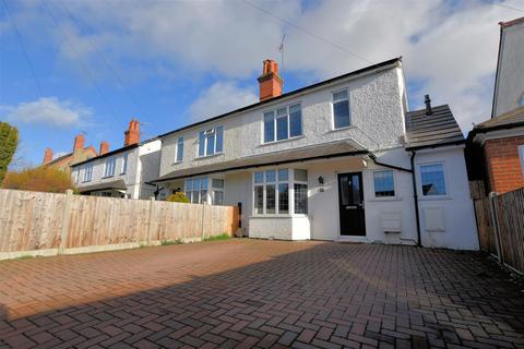 3 bedroom semi-detached house for sale - Westwood Road, Tilehurst, Reading