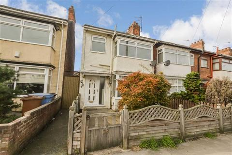 3 bedroom end of terrace house for sale - Etherington Drive, Beverley Road, Hull, East Yorkshire, HU6