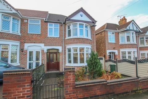 3 bedroom end of terrace house to rent - Forfield Road, Coundon