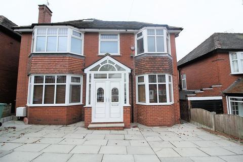 4 bedroom detached house for sale - Glebelands Road, Prestwich