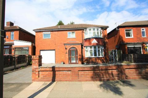 4 bedroom detached house for sale - Butterstile Lane, Prestwich