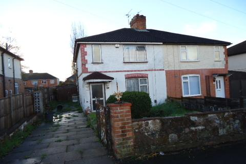 3 bedroom semi-detached house for sale - Northfield Avenue, Wigston Fields, Leicester, LE18