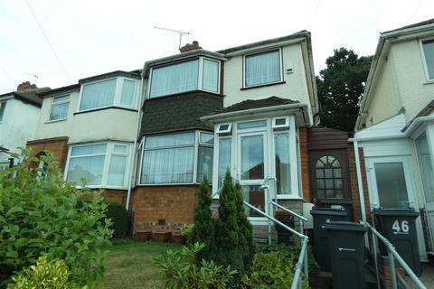 3 bedroom semi-detached house for sale - Steyning Road, South Yardley, Birmingham