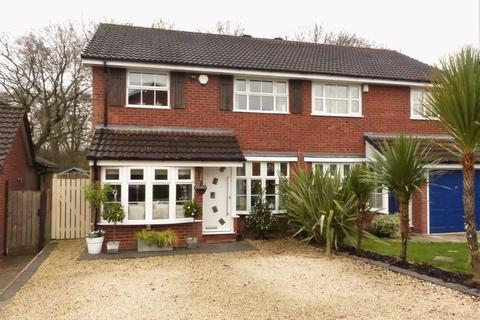 4 bedroom semi-detached house for sale - Firbarn Close, Sutton Coldfield