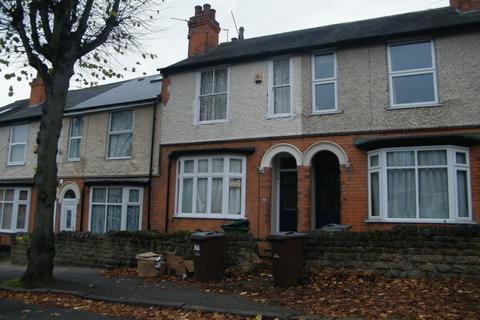 1 bedroom terraced house to rent - Harrington Drive, Nottingham