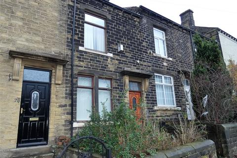 3 bedroom terraced house for sale - Smiddles Lane, Bradford, BD5