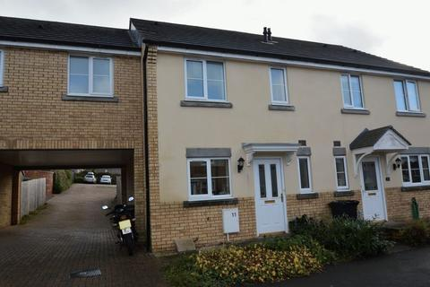 2 bedroom terraced house for sale - Mile End, Coleford, Gloucestershire