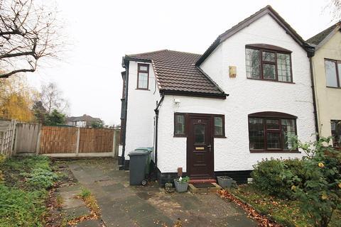 3 bedroom semi-detached house for sale - Capesthorne Road, Warrington, WA2