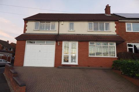 4 bedroom semi-detached house for sale - Dudley Road, Rowley Regis