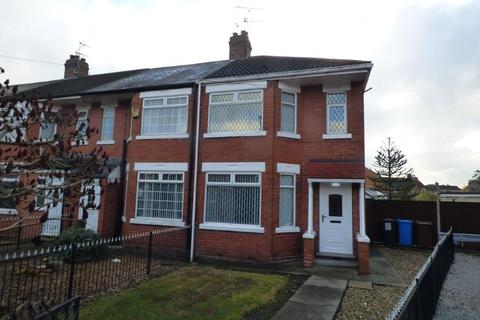 2 bedroom end of terrace house for sale - Astoria Crescent, Hull