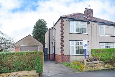 3 bedroom semi-detached house for sale - Downing Road, Greenhill, Sheffield