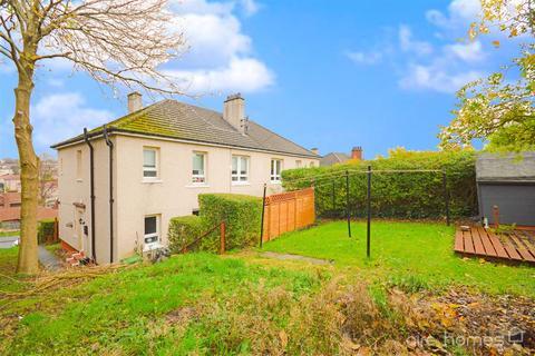 2 bedroom flat for sale - Inverleith Street, Glasgow