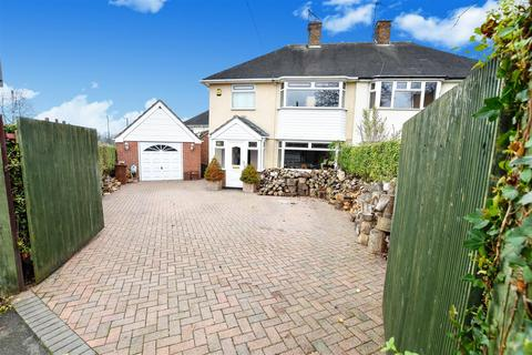 3 bedroom semi-detached house for sale - Orford Avenue, Clifton Nottingham