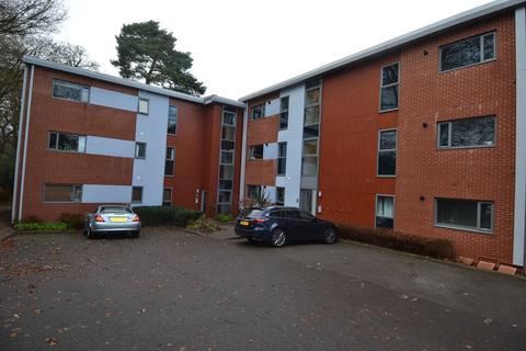 2 bedroom apartment for sale - Hawthorne Gardens, Moseley, Birmingham, B13