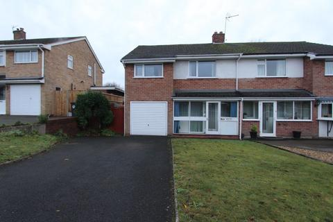 3 bedroom semi-detached house for sale - Whateley Hall Road, Knowle