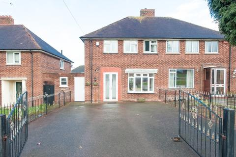 3 bedroom semi-detached house for sale - Ogley Drive, Sutton Coldfield