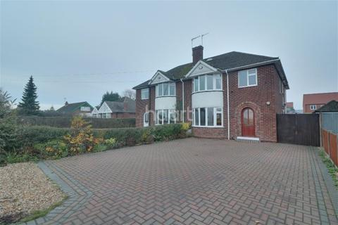 4 bedroom semi-detached house to rent - Brant Road