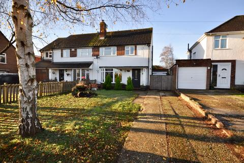 3 bedroom semi-detached house for sale - Haddon Drive, Woodley, Reading, RG5 4LY