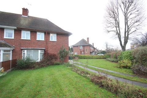 3 bedroom semi-detached house for sale - Elmdon Park Road, Solihull, West Midlands, B92
