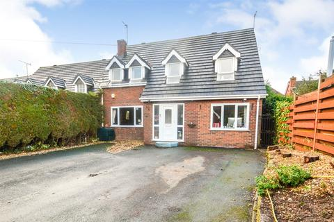 4 bedroom detached house for sale - 1 Tenbury Mead, Cleobury Mortimer, Kidderminster, Shropshire, DY14