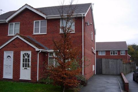 3 bedroom semi-detached house for sale - Calderwood Park, Netherley, Liverpool, L27