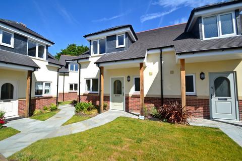 2 bedroom semi-detached house for sale - Preston