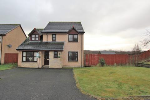 4 bedroom detached house for sale - 7 Castledyke Lea, Carstairs