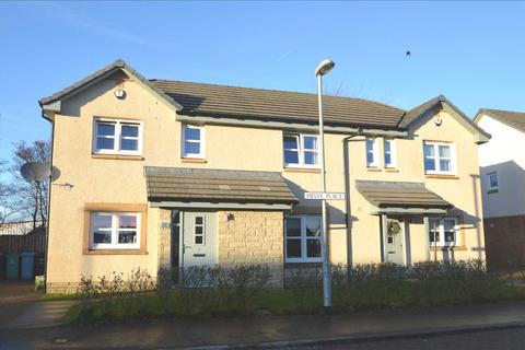 3 bedroom semi-detached house for sale - Helve Place, Coatbridge