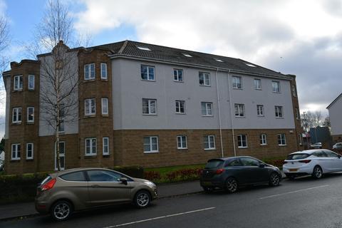 3 bedroom flat for sale - 27 Trinity Drive, Uddingston, GLASGOW, G71 7LE