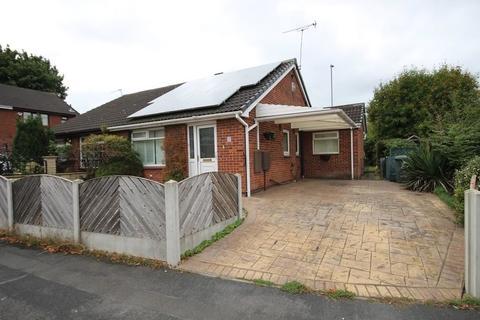 2 bedroom bungalow for sale - Grange Fields Way, Leeds, West Yorkshire, LS10 4QL