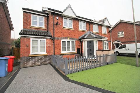 4 bedroom semi-detached house for sale - Iona Close, Croxteth Park, LIVERPOOL, Merseyside