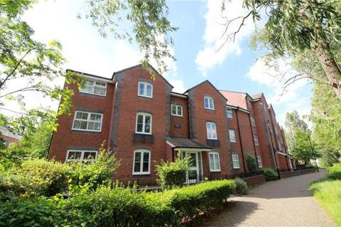 2 bedroom flat to rent - Drapers Fields, Coventry, West Midlands