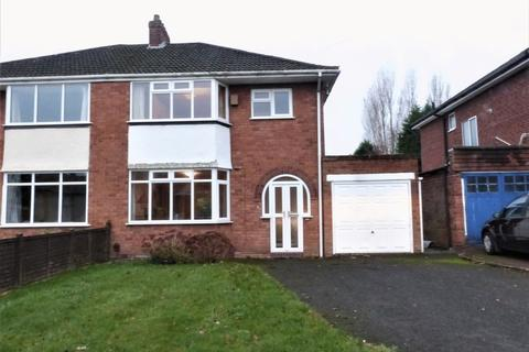 3 bedroom semi-detached house for sale - Reddicap Heath Road, Sutton Coldfield