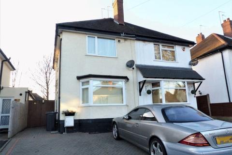 2 bedroom semi-detached house for sale - Julia Avenue, Birmingham