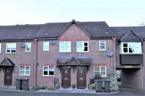 2 bedroom terraced house for sale - Chester Gardens, Sutton Coldfield