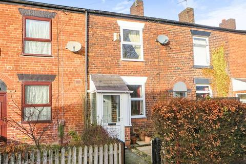 2 bedroom terraced house for sale - Beech Street, Radcliffe, M26 1GH