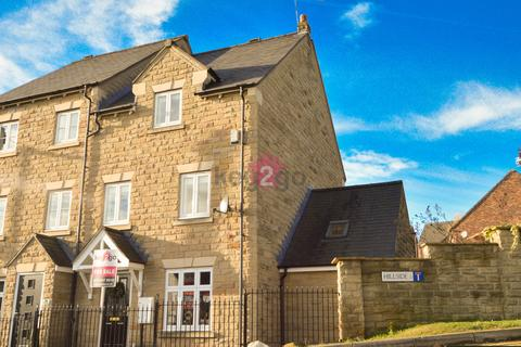 3 bedroom end of terrace house for sale - Queen Street, Mosborough, Sheffield, S20