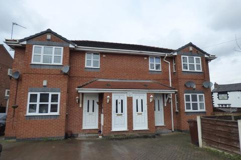 2 bedroom flat to rent - Earnshaw Close, Ashton-Under-Lyne