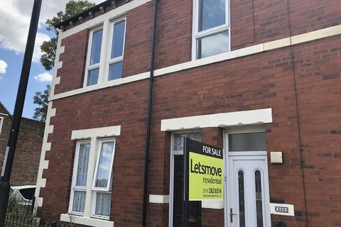 2 bedroom flat for sale - **SUPERBLY PRESENTED** Shields Road, Newcastle Upon Tyne