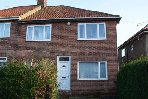 2 bedroom apartment to rent - ***AVAILABLE NOW*** Sydney Grove, Wallsend