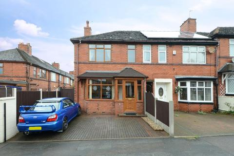 2 bedroom townhouse for sale - **NEW** Philip Street, Fenton, ST4 3HY