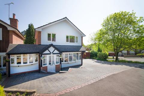 3 bedroom detached house for sale - Lickey Coppice, Cofton Hackett, Birmingham