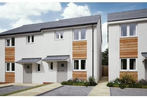 2 bedroom terraced house for sale - Henry Avent Gardens , Plymouth